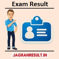 Exam Result List 2021 » All India Results List 2021, Upcoming सरकारी रिजल्ट 2021-22
