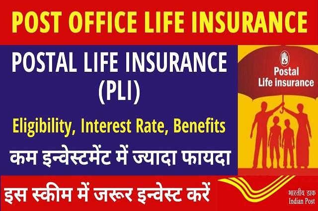 Postal Life Insurance (PLI) Plan Information In English. Postal life insurance Plan Full information