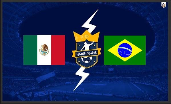 مشاهدة مباراة البرازيل والمكسيك