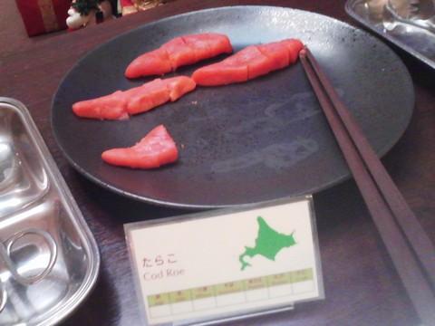 ビュッフェコーナー:たらこ ホテルエミシア札幌カフェ・ドム