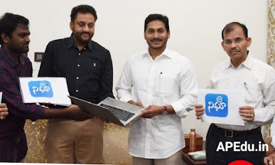 CM Jagan Mohan Reddy unveils 'surveillance app' to prevent election irregularities