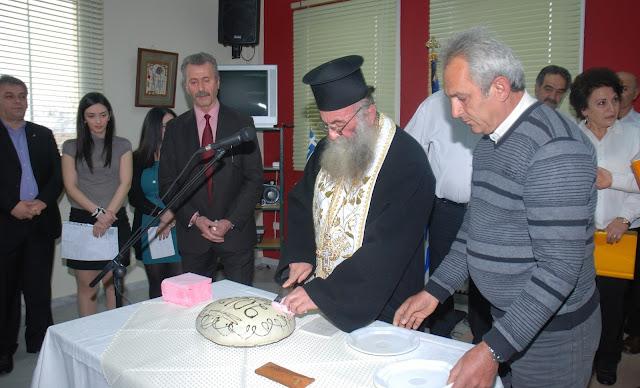Κόβει την Πρωτοχρονιάτικη πίτα της η «Παναγία Σουμελά» Κατερίνης