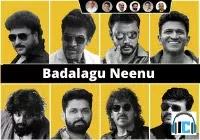 Badalagu Neenu Lyrics | Rajesh K. | Vijay P. | Santosh V.