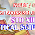 PLUS - 2  POLITICAL SCIENCE ANSWERS TO QUESTIONS IN TEXT BOOK EXERCISES