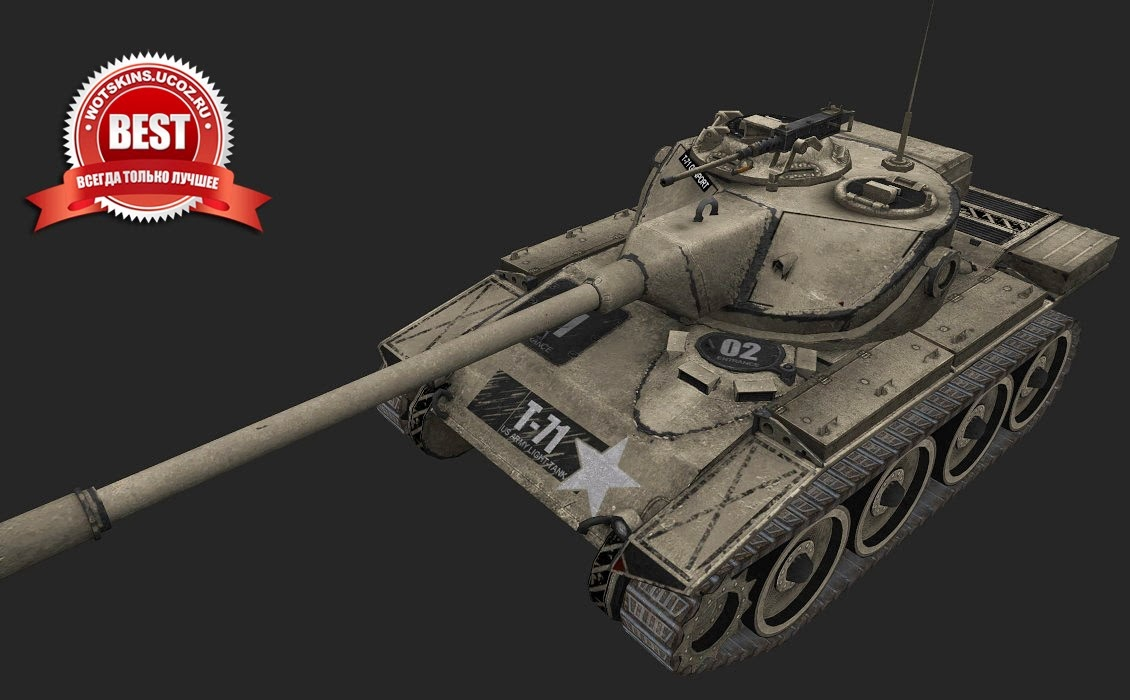 wereld van tanks T34 matchmaking
