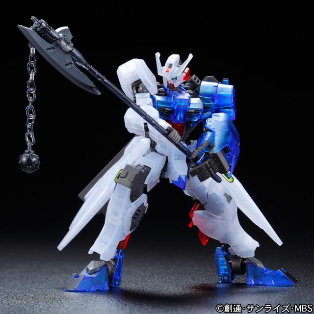 HG 1/144 Gundam Astaroth [Clear Ver.]