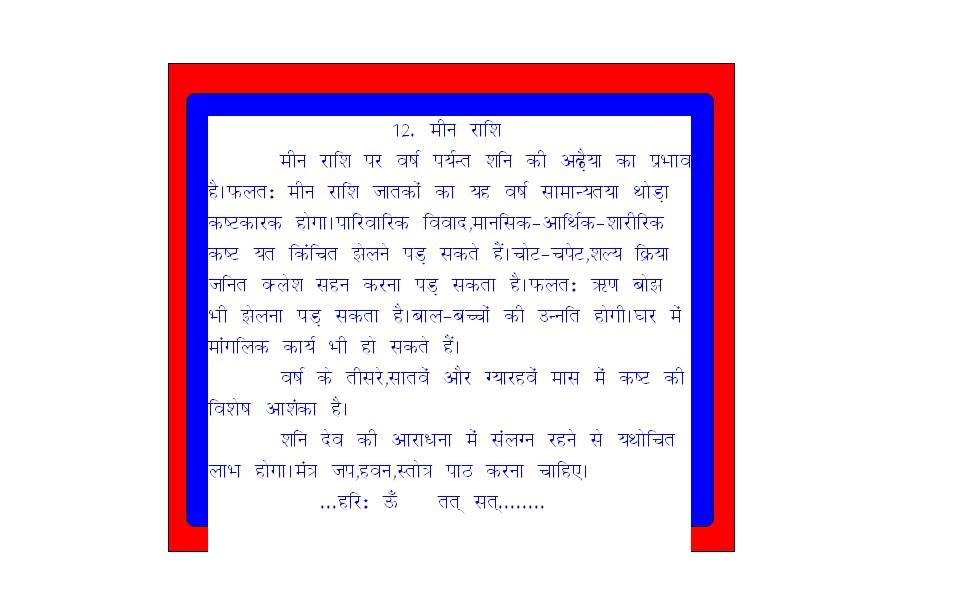 Forex association of india calendar 2015