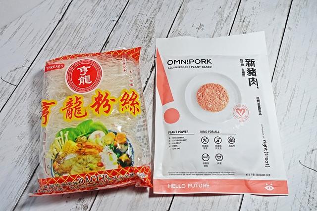 泰式打拋豬、螞蟻上樹~泰式料理、中國川菜、家常料理