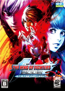 The King of Fighters 2002 Unlimited Match Torrent (PC)