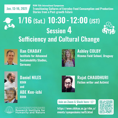 Storytelling and Sustainable Food Futures-Rajat Chaudhuri(Session 4-4)
