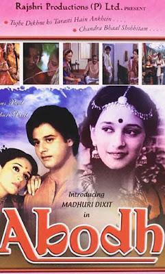 Madhuri Dixit Birthday Special
