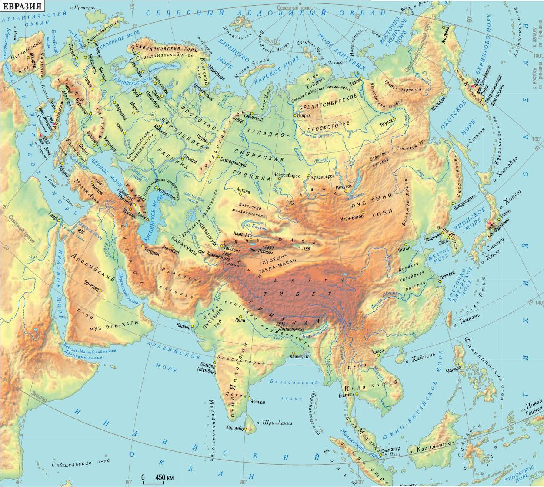 картинки материка евразия из атласа удаленных