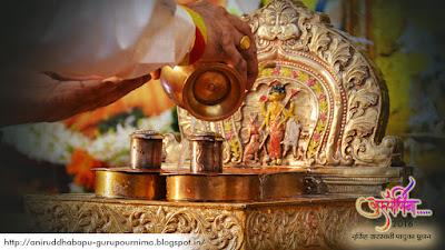 Aniruddha-bapu-Samirdada-Narasimha Saraswati,Gurupournima-Utsav