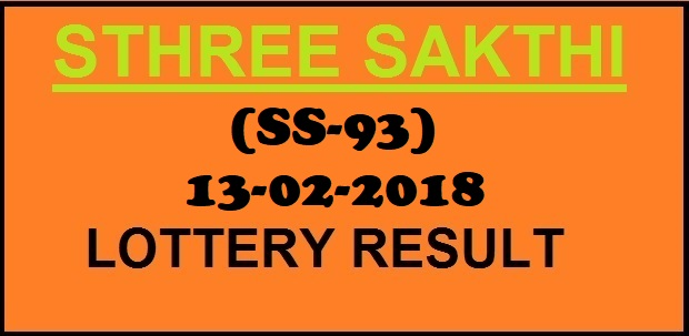sthree-sakthi-ss-93-13-02-2018