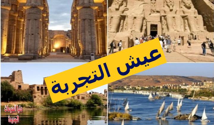ماذا تعرف عن مصر | أهم المعالم السياحية فى مصر الأهرامات معبد الكرنك معبد أبو سمبل
