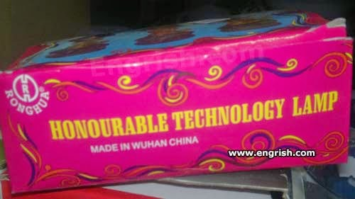 engrish product funny fail technology lamp made in wuhan china