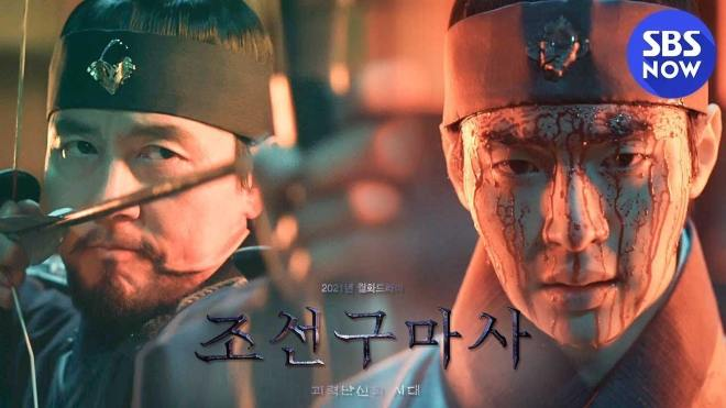 Joseon Exorcist Poster
