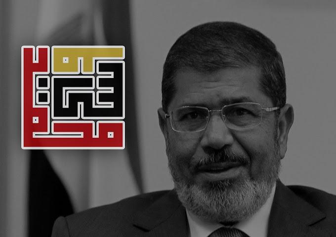 Kufi Wednesday Khas #80 | Mohamed Morsi