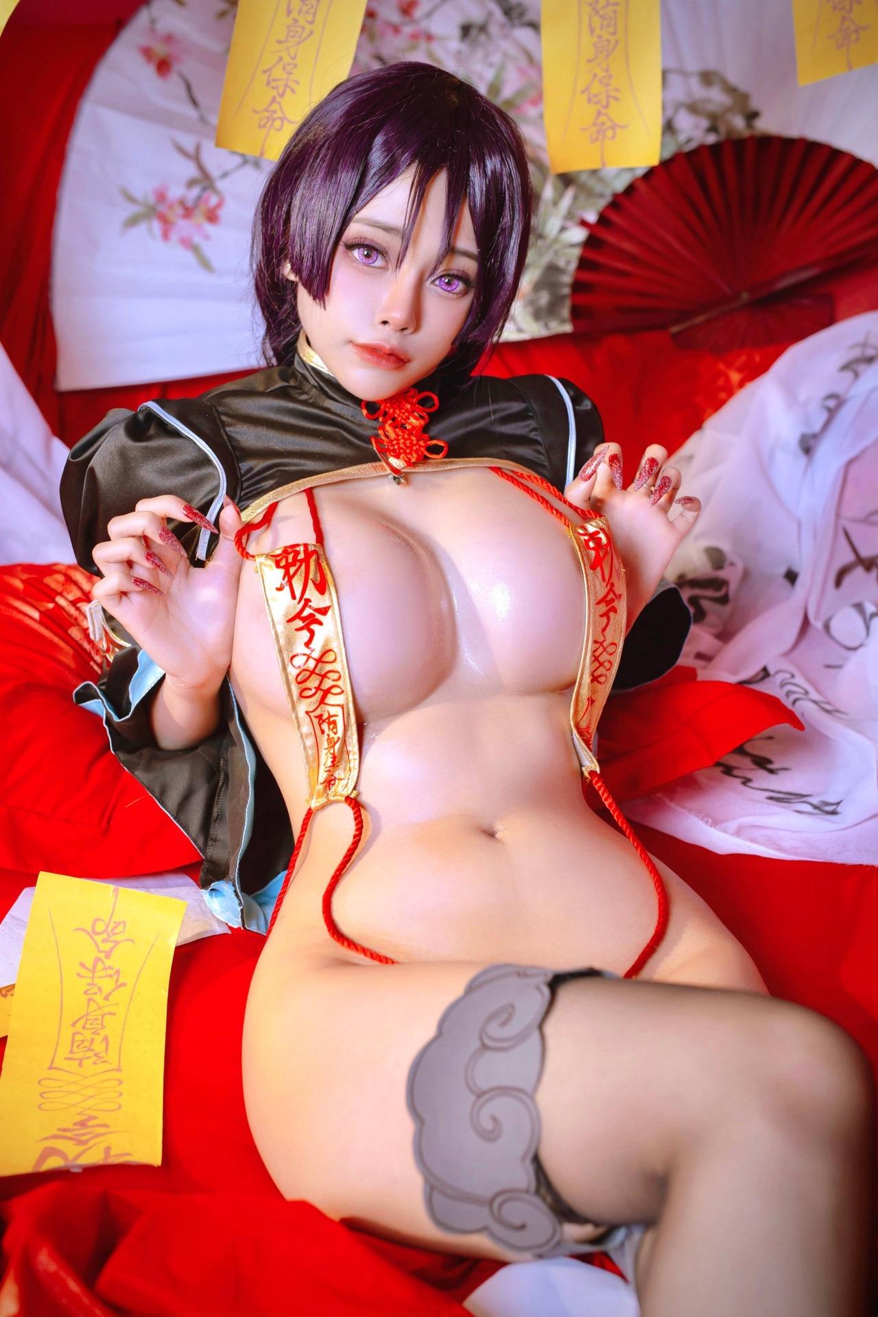 Byoru Jiangshi Minamoto Cosplay