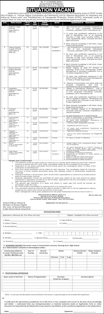 Ministry of Human Rights MOHR Jobs 2021 In Islamabad jobs in Pakistan 22/02/2021 Latest