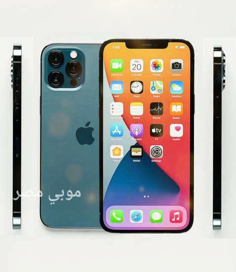 iPhone 12 Pro Max هاتف