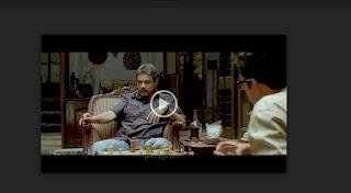 বাইশে শ্রাবণ ফুল মুভি | Baishe Srabon Bengali Full HD Movie Download or Watch Online