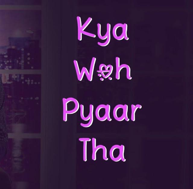 """kya wo pyar tha"" poetry in Hindi by- Shubham Khillari | Kamrul Hasan"