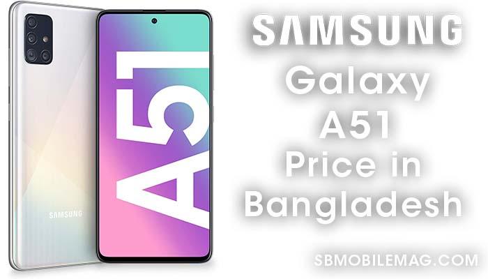 Samsung Galaxy A51, Samsung Galaxy A51 Price in Bangladesh