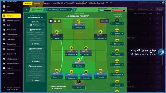 تحميل لعبة فوتبول مانجر Football Manager 2021 للكمبيوتر من ميديا فاير