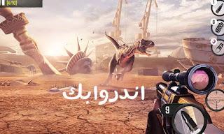 تحميل لعبة Best Sniper Legacy مهكرة للاندرويد