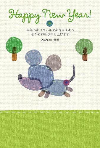 森を歩くネズミの刺しゅう年賀状(子年)