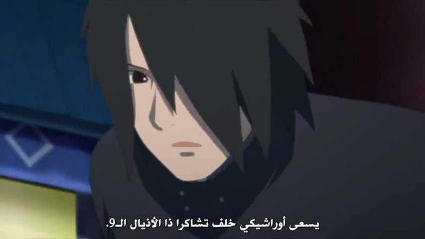 الحلقة 128 من أنمي بوروتو: ناروتو الجيل التالي Boruto: Naruto Next Generations مترجمة