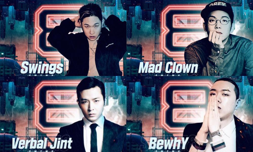 Top 10 chương trình truyền hình thực tế Hàn Quốc nổi bật nhất đầu tháng 8 ảnh 3