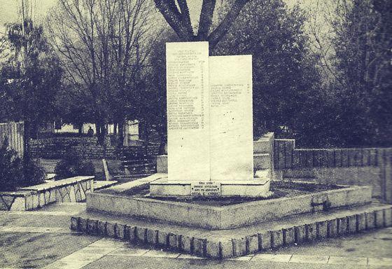 4 Δεκέμβρη 1943