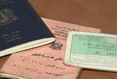 إجراءات هامة لدفع البدل النقدي لخدمة العلم في سوريا .. تعرف عليها!