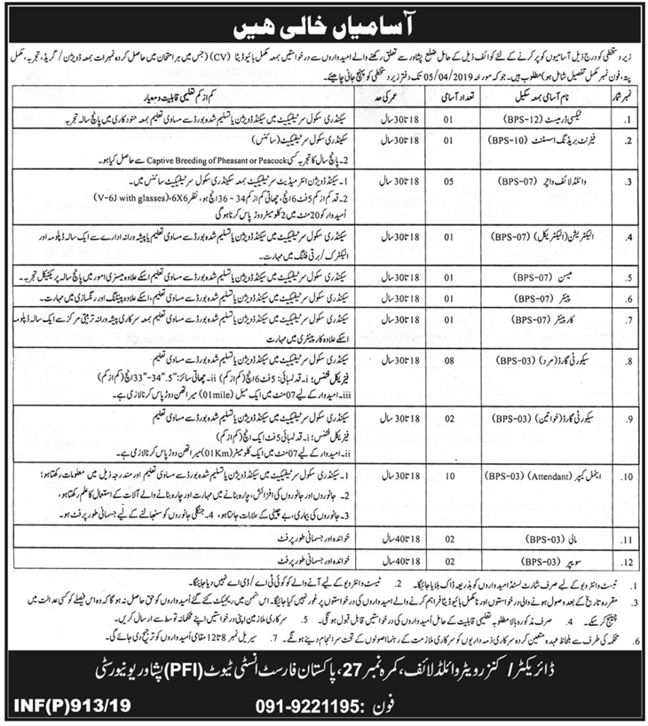 Forest Department Govt Of Khyber Pakhtunkhwa Jobs March 2019 (35 Vacancies)