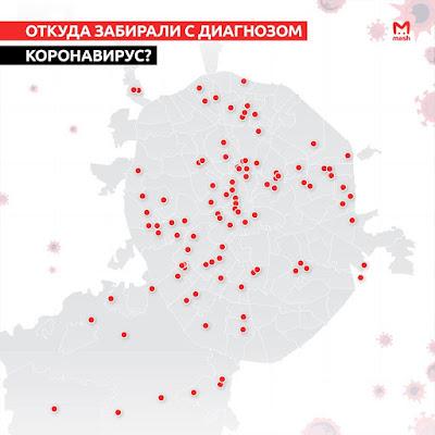 Карта распространения коронавируса в Москве