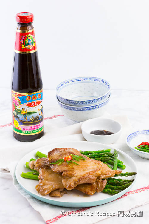 香煎蠔油雞扒 Lee KUm Kee Oyster Sauce Chicken Thigh03