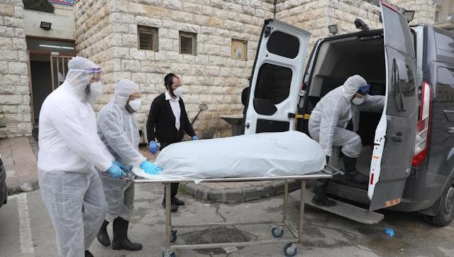 المهدية : وفاة امرأة أصيلة قصور الساف بفيروس كورونا في فرنسا (الحقيقة)