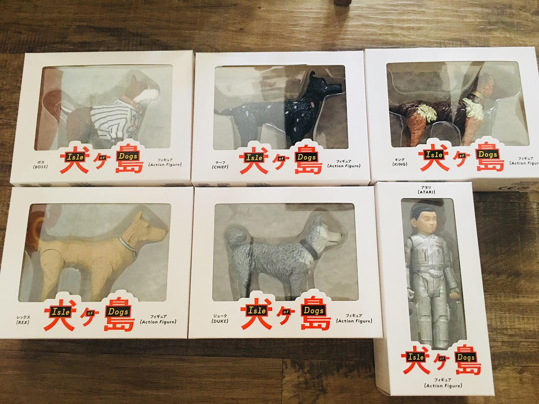 About Those ISLE OF DOGS Action Figures & \