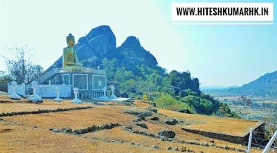 गौतम बुद्ध की विशाल प्रतिमा प्रज्ञागिरी पर्वत,डोंगरगढ ,राजनांदगांव (छ.ग)