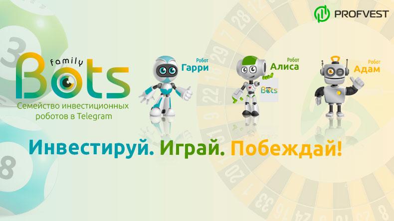 Bots Family новые фишки конкурсы и массовая ботомания