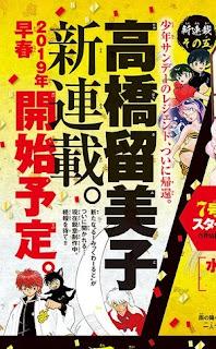 Nueva obra de Rumiko Takashashi para primavera.