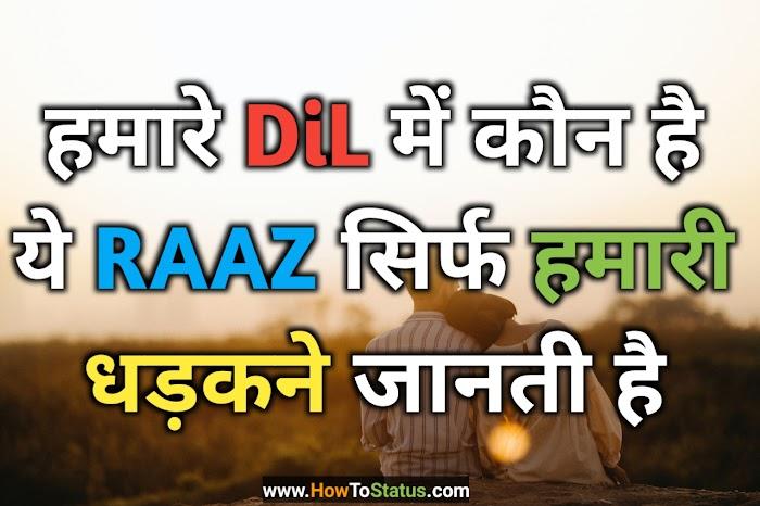 Facebook Status Hindi New fb Status Hindi