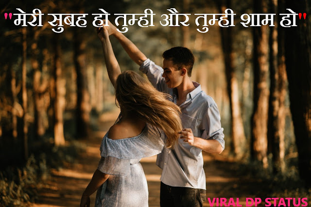 song status in hindi,hindi songs status,status hindi song,whatsapp status hindi song,sad song status,new status song,hindi songs lyrics,hindi song status line,status song,song lyrics