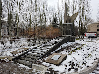 Часів Яр. Пам'ятник героям Громадянської війни і Другої світової війни в сквері Слави
