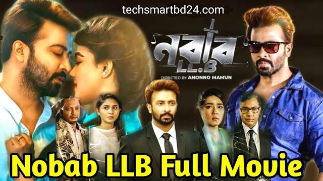 Nobab LLB Full Movie Download & Review - নবাব এলএলবি মুভি ডাউনলোড