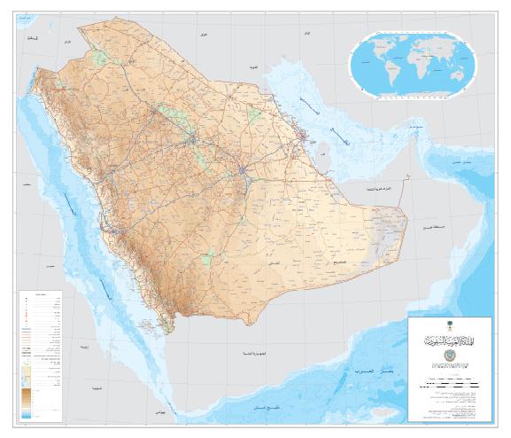 الخارطة الرسمية للمملكة العربية السعودية - خريطة رسمية