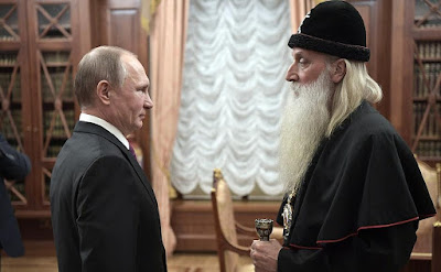 President Putin with Metropolitan Kornily of Moscow and All Russia of Old-Rite Russian Orthodox Church.