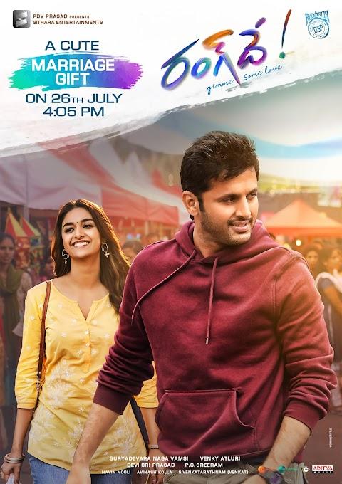 Rang De (2021) Hindi Dubbed Movie Review: A Romantic Love Story